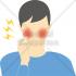 蕁麻疹(じんましん)のイラスト
